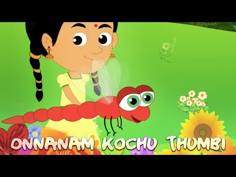 Onnanam Kochu Thumbi   Malayalam Kids Songs   Malayalam Kutti Paatugal