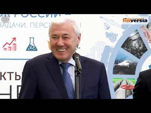 Выставка, приуроченная к 10-летнему юбилею СПбМТСБ и парламентские слушания - 22.10.2018