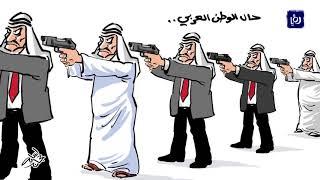 حال الوطن العربي.. بالكاريكاتير (4/11/2019)