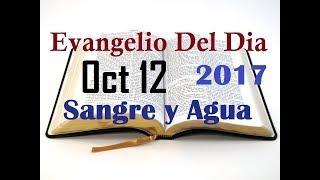 Evangelio del Dia- Jueves 12 Octubre 2017- Pidamos El Espiritu Santo- Sangre y Agua