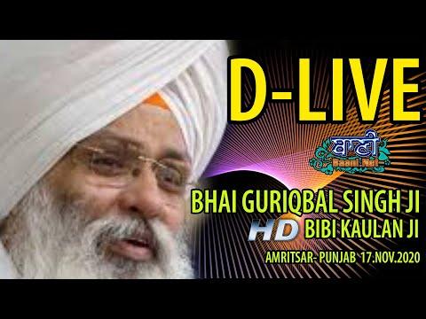 D-Live-Bhai-Guriqbal-Singh-Ji-Bibi-Kaulan-Ji-From-Amritsar-Punjab-17-Nov-2020