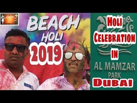Holi Celebration in Dubai || Al Mamzar Park || Beach Holi 2019
