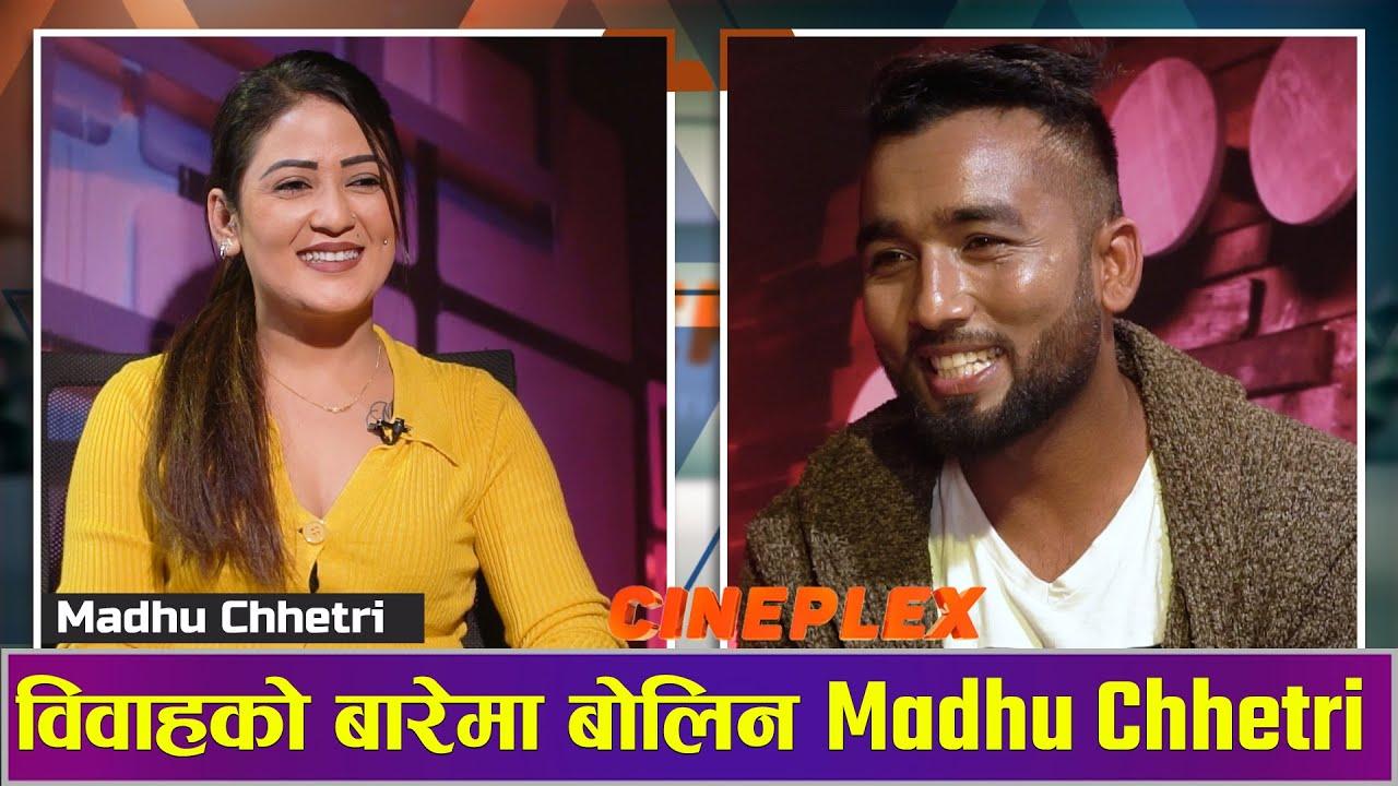 Download आखिर विवाह को सँग ? Madhu Chhetri in Cineplex w/ Ranjit Poudel | Yoho TV HD