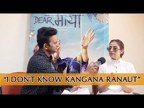 Manisha Koirala says : 'I don't know Kangana Ranaut!'