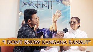 Manisha Koirala says :