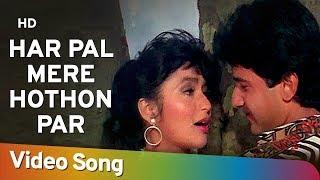 Har Pall Mere Hotoo Par   Dil Hai Betaab (1993)   Vivek Mushran   Best Of Kavita Krishnamurthy