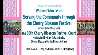 Women Who Lead: Serving the Community through the Cherry Blossom Festival