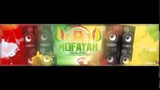 mofayah sound omms vol 5 preview