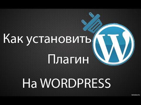 Визуальный редактор Wordpress | Плагин TinyMCE Advanced   улучшенный редактор