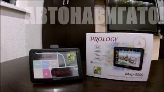 видео Навигатор Prology: как пользоваться, отзывы и цена