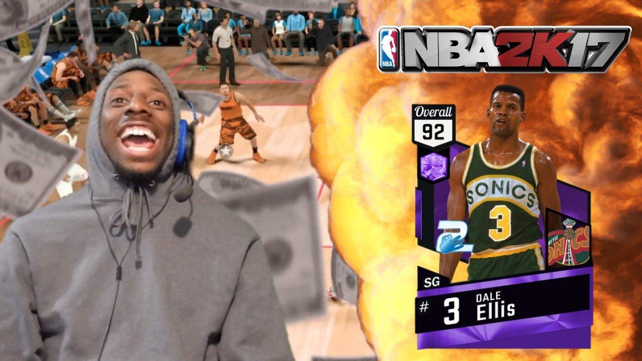 NBA 2K17 AMETHYST DALE ELLIS GAMEPLAY
