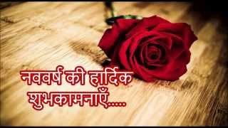 Happy New Year 2016 Download Latest New Year Greetings in Hindi Happy New Year Whatsapp