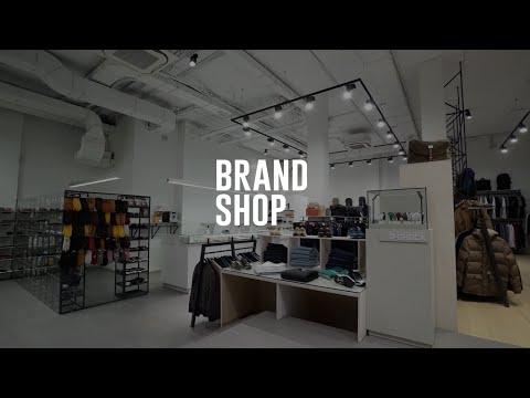 Презентация магазина Brandshop.ru 2016 | Видео интерьер офлайн магазина на Петровском бульваре 21