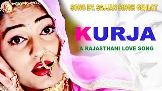 ट्विंकल वैष्णव का सुपरहिट प्यारा गीत - कुरजा | Rajasthani Love Song 2018 | Kurja - Twinkal Hits -PRG