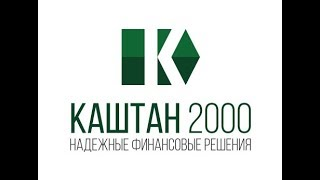 Автоломбард Каштан 2000 Киев (Кредит под залог автомобиля)(, 2017-06-29T07:18:40.000Z)