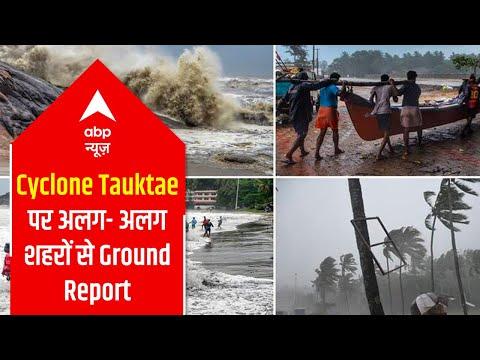 Cyclone Tauktae |