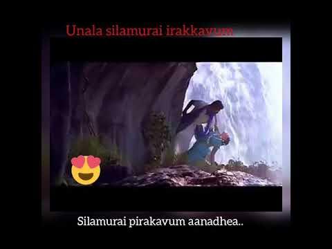 Oru Kannil Neer kasiya song from mudhalvan