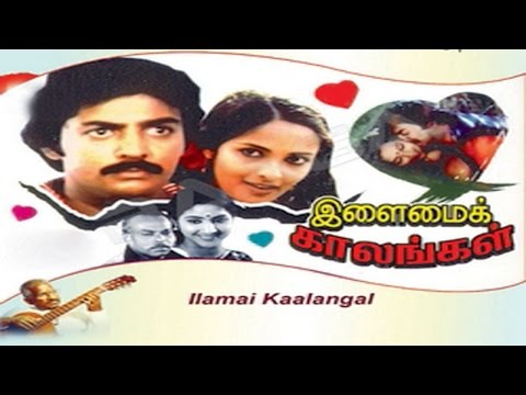 Ilamai Kalangal Full Movie HD