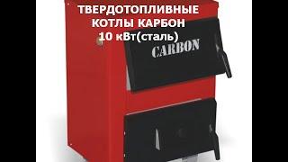 газовые твердотопливные пеллетные котлы заказать с доставкой гарантией недорого по Украине харьков(, 2015-05-07T08:18:55.000Z)
