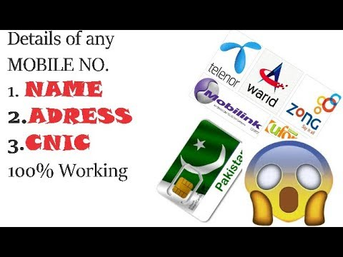 How To Find Any Pakistani Phone number Details (Name, Address, CNIC) |  Trace Mobile Number |Tech Guy