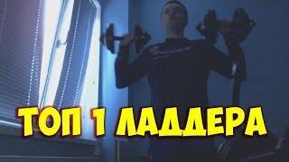 Гантелич берет ТОП 1 в ПУБГ!