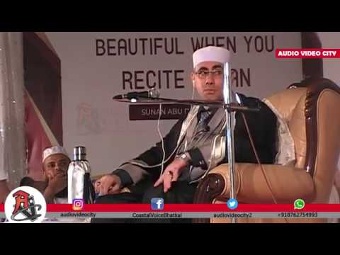 beautiful-qiraat-by-qari-abdun-nasir-harak-at-jamia-islamia-bhatkal