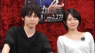 梶裕貴と福圓美里顔似てるw 福圓美里 検索動画 2