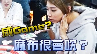 【Board野】Youtubers齊齊Board野    w/Kzee,麻布,Hins,Hidy,秋本 thumbnail