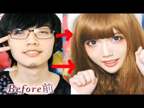 Otaku BOY to Kawaii GIRL crossdressing trasformation makeup tutorial by Vivekatt