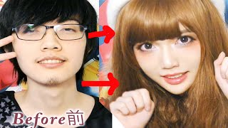 Otaku BOY to Kawaii GIRL crossdressing trasformation makeup tutorial by Vivekatt