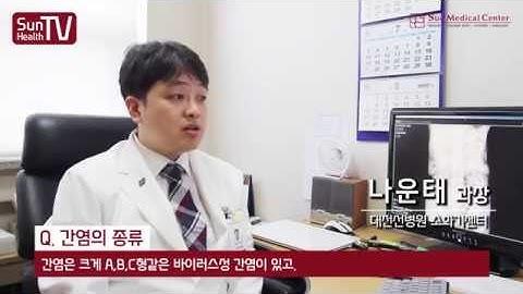 건강백과사전 - B형간염의 정의