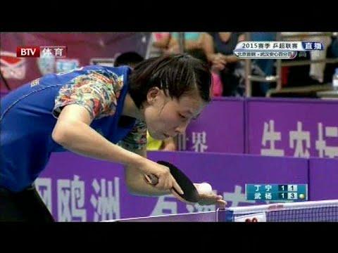 2015 China Super League (women) Beijing Vs Wuhan [Full Match/Chinese]