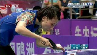 2015 China Super League (women) Beijing Vs Wuhan [Full Match/Chinese]