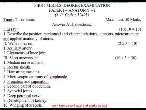 Rguhs question papers online