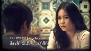 2PM 君が俺から去っても MV@日本語字幕