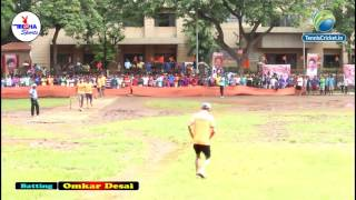 Video Omkar Desai Batting In Shivsena Trophy 2016, Colgate Ground (Bandra) download MP3, 3GP, MP4, WEBM, AVI, FLV September 2018