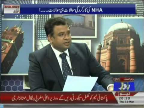 Analysis With Asif 10 March 2016 - Corruption in National Highway Authority Pakistan