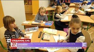 У Харкові батьки першокласників незадоволені роботою Нової української школи