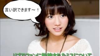 AKB48 高城亜樹のあきちゃが先日行われたフレンチ・キスのライブで ミス...
