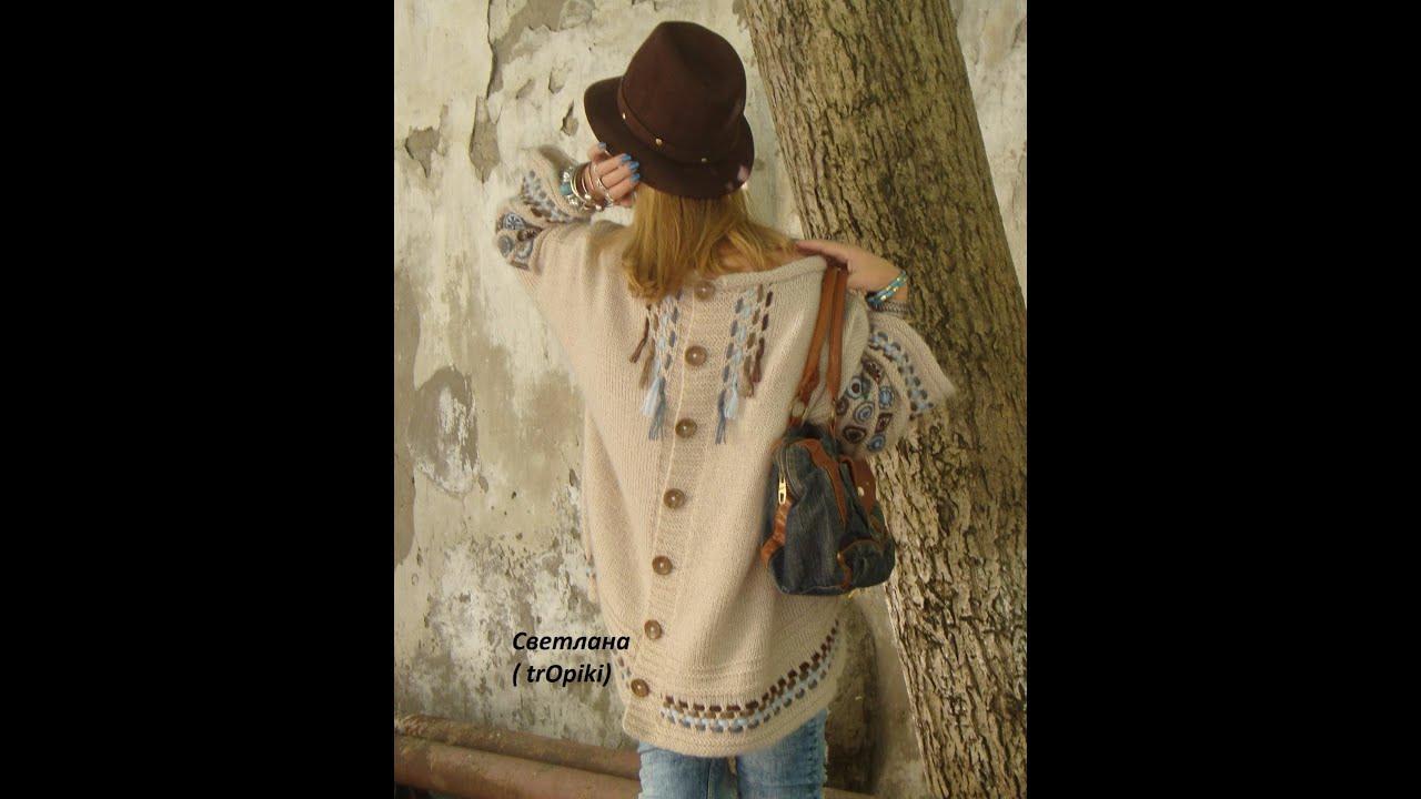 Стильные женские кардиганы на каждый день – эксклюзивная коллекция в интернет-магазине bonprix!. Большой выбор цветов и фасонов по выгодным ценам!
