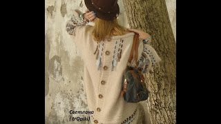 Оригинальные вязаные кардиганы. Beautiful knitted cardigans