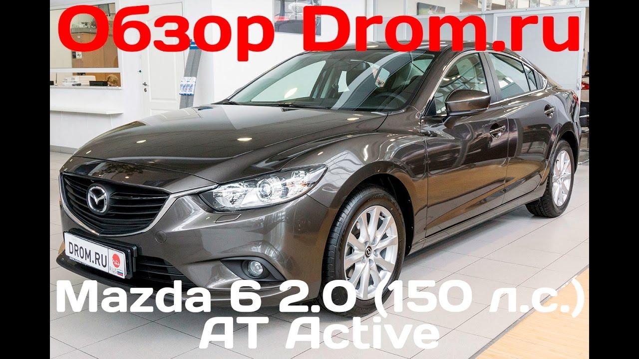 Купить Мазда CX-5 (Mazda CX-5) 2.0 AT 2013 г. с пробегом бу в .