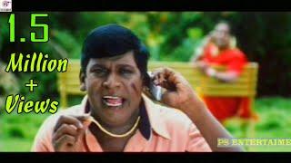 Vadivelu,Singamuthu,Arjun,Jyothika,Non Stop Best Full H D Comedy
