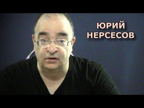 Подайте победившему губернатору! Юрий Нерсесов