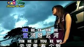 Huang Jia Jia - 黃佳佳 - Beatiful Memory of Teresa Deng - 雲河