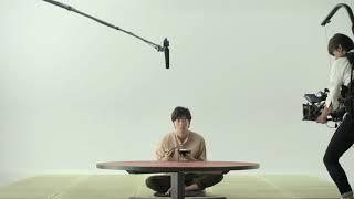 田中圭が出演する山形県産米「雪若丸(ゆきわかまる)」の動画です! WEB...