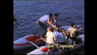 Невеста упала в воду.Свадебный клип.г.Димитровград.