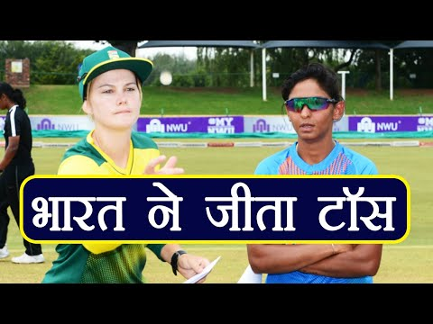 India vs South Africa women's 4th T20 : India wins toss, opt to field | वनइंडिया हिंदी