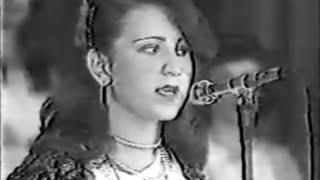 Classic kurdish song (70's and 80's) - Nêrgîz