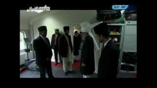 Inauguration of Jamia Ahmadiyya UK - 21st October 2012